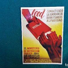 Coleccionismo de carteles: CARTEL DE WILA DE 1936 - MINISTERIO DE INSTRUCCION PUBLICA - REPUBLICA ESPAÑOLA. Lote 236369435