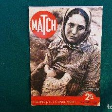 Coleccionismo de carteles: PORTADA PARIS MATCH DE 1939 - REFUGIADA ESPAÑOLA REPUBLICANA EN CAMPO DE CONCENTRACION FRANCES. Lote 236369775