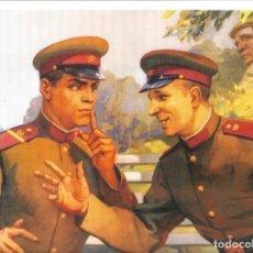 Coleccionismo de carteles: URSS ( UNIÓN SOVIÉTICA ) : CARTEL PROPAGANDÍSTICO ( REPRODUCCIÓN ). Lote 237959835