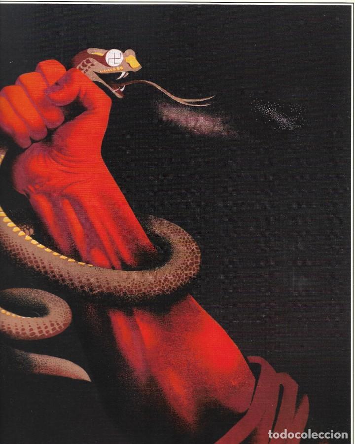 URSS ( UNIÓN SOVIÉTICA ): CARTEL PROPAGANDÍSTICO ( REPRODUCCIÓN ) (Coleccionismo - Reproducciones de carteles)