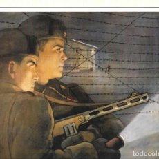 Coleccionismo de carteles: URSS ( UNIÓN SOVIÉTICA ) : CARTEL PROPAGANDÍSTICO ( REPRODUCCIÓN ). Lote 237960480