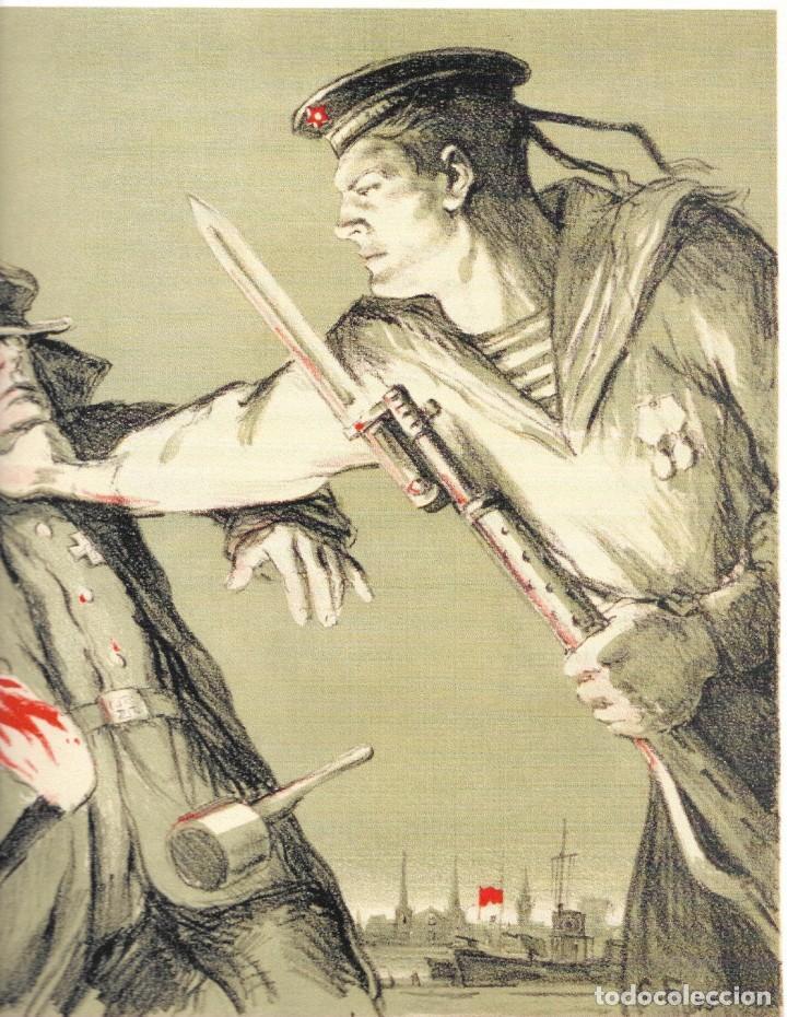 URSS ( UNIÓN SOVIÉTICA ) : CARTEL PROPAGANDÍSTICO ( REPRODUCCIÓN ) (Coleccionismo - Reproducciones de carteles)