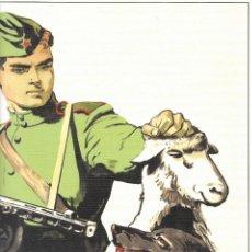 Coleccionismo de carteles: URSS ( UNIÓN SOVIÉTICA ) : CARTEL PROPAGANDÍSTICO ( REPRODUCCIÓN ). Lote 237960665
