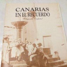 Coleccionismo de carteles: COLECCION LAMINAS DE FOTOS ANTIGUAS DE CANARIAS. Lote 243688300
