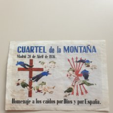 Colecionismo de cartazes: LAMINA FALANGISTA. Lote 246457650