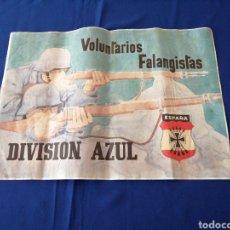 Coleccionismo de carteles: CARTEL VOLUNTARIOS DIVISION AZUL. Lote 248007470