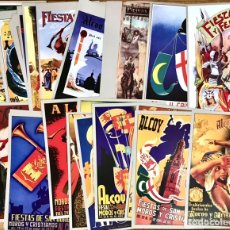 Coleccionismo de carteles: LOTE 42 CARTELES DE LA COLECCION CUARENTA Y OCHO MOROS Y CRISTIANOS ALCOY EDICION LIMITADA ALCENTRO. Lote 251527795