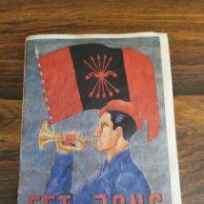 Colecionismo de cartazes: LAMINA FALANGE. Lote 252766935