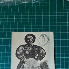 Coleccionismo de carteles: FAMILIA FABERO NOYA FELIZ NAVIDAD 1876 MATASELLO EXPOSICIÓN FILATÉLICA LELA CASTELAO. Lote 254550820