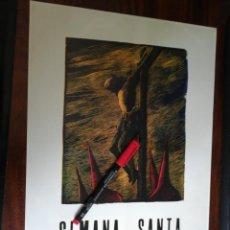 Coleccionismo de carteles: SEMANA SANTA. PONTEVEDRA 1956 (27,1CM X 39CM). Lote 263713285