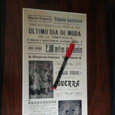 Coleccionismo de carteles: CIRCO TEATRO PALACIO LUMINOSO. ENERO 1909. PONTEVEDRA (18,7CM X 39CM). Lote 263714335