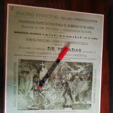 Coleccionismo de carteles: TEATRO PRINCIPAL DE PONTEVEDRA (28CM X 38,7CM). Lote 263714865
