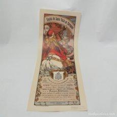 Coleccionismo de carteles: REPRODUCCIÓN DEL CARTEL DE FIESTAS DE SANTA TECLA AÑO 1910, EDICIÓN LIMITADA DE 1983, TARRAGONA. Lote 265655314