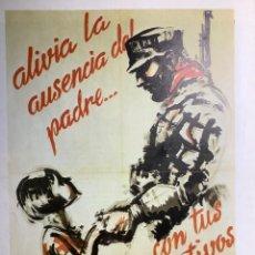 Coleccionismo de carteles: REPRODUCCIÓN DE CARTEL PROPAGANDA SEGUNDA REPÚBLICA. CNT. REPROD. DE 1979. Lote 270644718