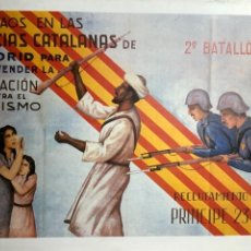 Coleccionismo de carteles: REPRODUCCIÓN DE CARTEL PROPAGANDA SEGUNDA REPÚBLICA. ALISTAOS MILICIAS CATALANAS. REPROD. DE 1979. Lote 270644828
