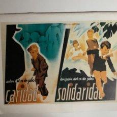 Coleccionismo de carteles: REPRODUCCIÓN DE CARTEL DE LA SEGUNDA REPÚBLICA. MINISTERIO DE PROPAGANDA. REPROD. DE 1979. Lote 270645108