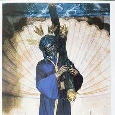 Colecionismo de cartazes: REPRODUCCION FOTOGRAFIA IMAGEN JESUS DEL GRAN PODER - LAMISESA-362. Lote 272867328