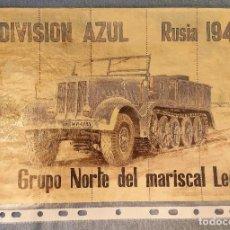 Coleccionismo de carteles: 10 CUPONES RACIONAMIENTO GUERRA CIVIL DIVISION AZUL GRUPO NORTE DEL MARISCAL LEEB RUSIA 1941. Lote 288690088