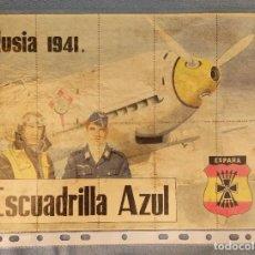 Coleccionismo de carteles: 10 CUPONES RACIONAMIENTO GUERRA CIVIL DIVISION AZUL ESCUADRILLA AZUL RUSIA 1941. Lote 288690328