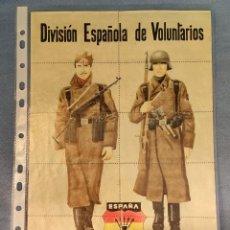 Coleccionismo de carteles: 10 CUPONES RACIONAMIENTO GUERRA CIVIL DIVISION ESPAÑOLA DE VOLUNTARIOS. Lote 288690593