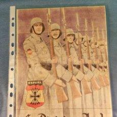 Coleccionismo de carteles: 10 CUPONES RACIONAMIENTO GUERRA CIVIL LA DIVISION AZUL. Lote 288690913