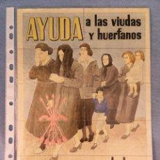 Coleccionismo de carteles: 10 CUPONES RACIONAMIENTO GUERRA CIVIL AYUDA A LAS VIUDAS Y HUERFANOS DE LOS CAIDOS POR LA PATRIA. Lote 288691248