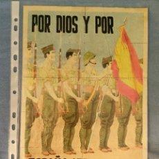 Coleccionismo de carteles: 10 CUPONES RACIONAMIENTO GUERRA CIVIL POR DIOS Y POR ESPAÑA PRESENTES. Lote 288692148