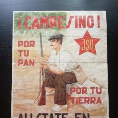 Colecionismo de cartazes: PLIEGO CON CUPONES DE RACIONAMIENTO, JUVENTUDES SOCIALISTAS UNIFICADAS. LA JONQUERA, GERONA.. Lote 292277288