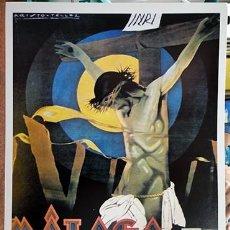 Coleccionismo de carteles: REPRODUCCION CARTEL MALAGA SUNTUOSAS PROCESIONES DE SEMANA SANTA - MALAGASANTA-002. Lote 295446213