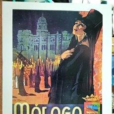 Coleccionismo de carteles: REPRODUCCION CARTEL MALAGA SUNTUOSAS PROCESIONES DE SEMANA SANTA 1928 - MALAGASANTA-004. Lote 295446858