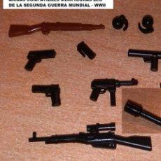 Reproducciones Figuras de Acción: LOTE DE ARMAS PARA MINIFIGURAS CUSTOM COMPATIBLES ALEGORICAS A WWII / ARMY GUN. Lote 55077291