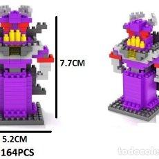 Reproducciones Figuras de Acción: CONSTRUCCIONES TIPO LEGO DE TOY STORY EMPERADOR ZURG 164 PIEZAS. Lote 154432474