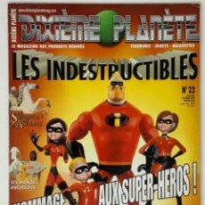 Reproducciones Figuras de Acción: DIXIÈME PLANÈTE Nº 32 LES INDESTRUCTIBLES.. Lote 174526644