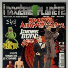 Reproducciones Figuras de Acción: DIXIÈME PLANÈTE Nº 19 SPECIAL ANNIVERSAIRES JAMES BOND 40 ANS. Lote 174538710