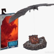 Reproducciones Figuras de Acción: RODAN (GODZILLA: KING OF MONSTERS). Lote 194110611