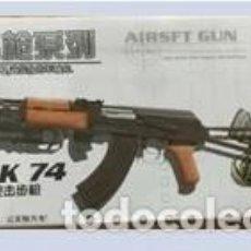 Reproducciones Figuras de Acción: LOTE ARMA FUSIL ASALTO AK 74 - PARA FIGURAS 1/6 DE 30 CM COMO DRAGON, GEYPERMAN, ACTION MAN, ETC.. . Lote 201739271