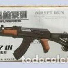 Reproducciones Figuras de Acción: LOTE ARMA FUSIL ASALTO AK47 III PARA FIGURAS 1/6 DE 30 CM COMO DRAGON, GEYPERMAN, ACTION MAN, ETC.. . Lote 201740165