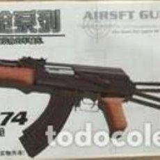 Reproducciones Figuras de Acción: LOTE ARMA FUSIL ASALTO AKS 74 - PARA FIGURAS 1/6 DE 30 CM COMO DRAGON, GEYPERMAN, ACTION MAN, ETC... Lote 201740616