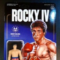 Reproducciones Figuras de Acción: SUPER 7. ROCKY BALBOA. Lote 207221997