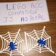 Reproducciones Figuras de Acción: LOTE 2 ARAÑA TELARAÑA LEGO COMPATIBLE. Lote 236445240