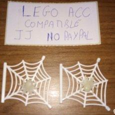 Reproducciones Figuras de Acción: LOTE 2 ARAÑA TELARAÑA LEGO COMPATIBLE. Lote 236445450