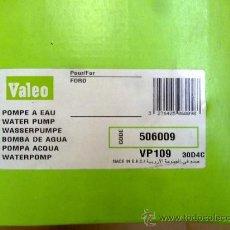 Coches y Motocicletas: BOMBA AGUA VALEO FORD CAPRI,ESCORT,SIERRA,GRANADA,CONSUL. Lote 30782915