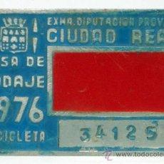 Coches y Motocicletas: CHAPA MATRÍCULA CIUDAD REAL BICICLETA TASA DE RODAJE 34125 1976. Lote 35493454