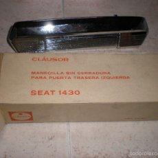 Coches y Motocicletas: SEAT 1430,MANECILLA SIN CERRADURA PUERTA TRASERA IZQUIERDA. Lote 56931154