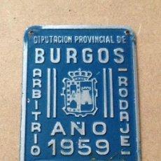 Coches y Motocicletas: MATRICULA CHAPA PLACA ARBITRIO RODAJE CARRO BICICLETA 1959 DIPUTACION PROVINCIAL DE BURGOS. Lote 58625293