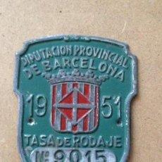 Coches y Motocicletas: MATRICULA CHAPA PLACA RODAJE CARROS NO BICICLETA AGRICOLA 1951 DIPUTACION PROVINCIAL DE BARCELONA. Lote 58625458