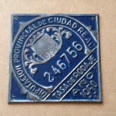 Coches y Motocicletas: MATRICULA CHAPA PLACA TASA RODAJE - NO BICICLETA AGRICOLA CARRO - 1950 DIPUTACION CIUDAD REAL . Lote 58626672