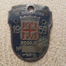 Coches y Motocicletas: MATRÍCULA DE RODAJE DE BARCELONA DE 1959. Lote 59636031