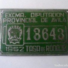 Coches y Motocicletas: CHAPA O PLACA MATRICULA TASA DE RODAJE DIPUTACION PROVINCIAL DE AVILA 1952 (CARRO O CARRUAJE). Lote 61743724