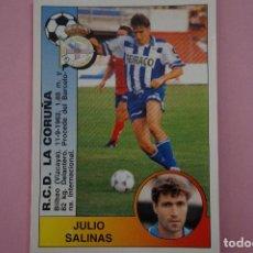 Coches y Motocicletas: CROMO DE FÚTBOL:JULIO SALINAS DEL DEPORTIVO LA CORUÑA,(SIN PEGAR),Nº 162,LIGA PANINI 1994-1995/94-95. Lote 107823002